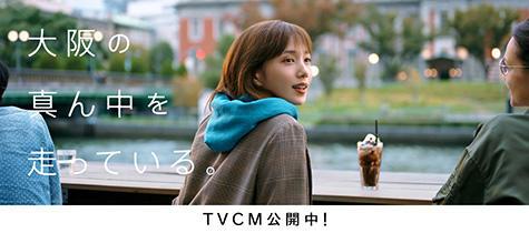 【大阪を楽しむ - 日本語以外】4
