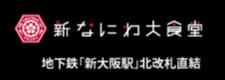 【リンクバナー - 日本語】2
