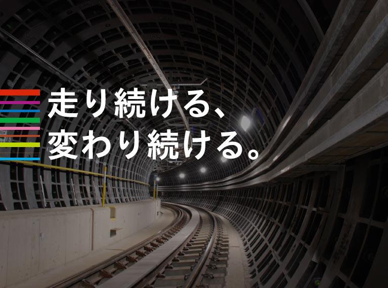 【メインビジュアル - 日本語(SP)】1