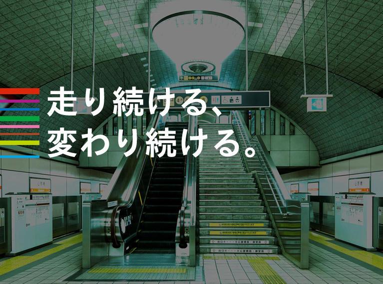 【メインビジュアル - 日本語(SP)】2