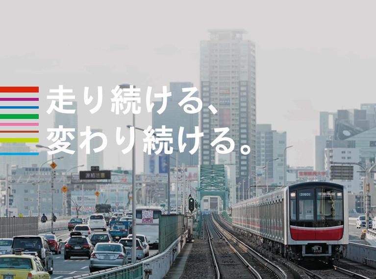 【メインビジュアル - 日本語(SP)】3