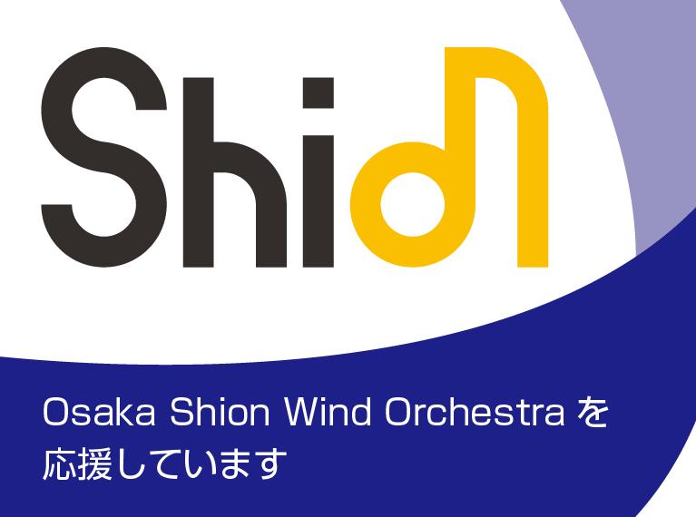 01【メインビジュアル - 日本語(SP)】shion