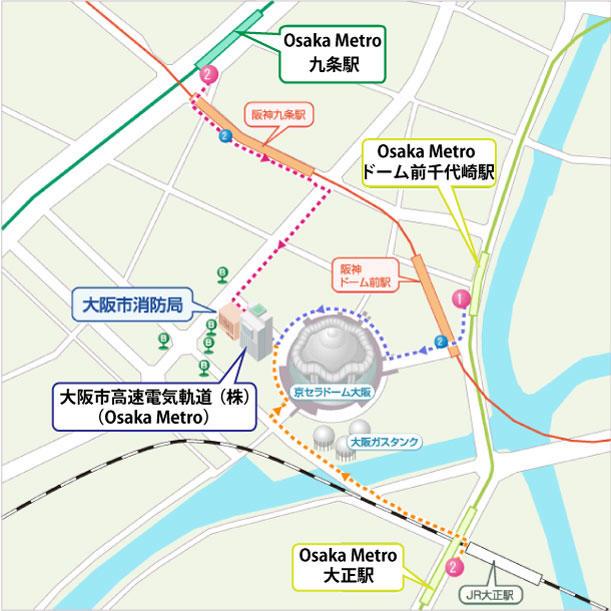 大阪市高速電気軌道株式会社アクセスマップ