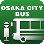 バス接近情報